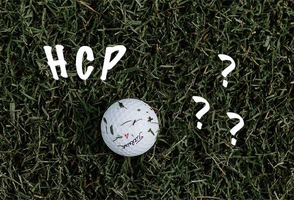 Golfball-Tipps für Ihr Handicap [in 2021]